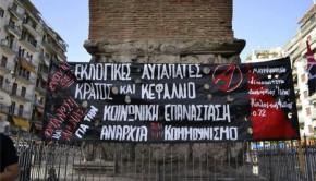 anarquismoGR
